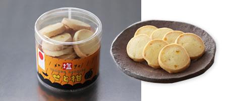 カフェおうぎや:・塩せと柑クッキー