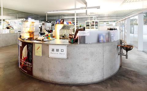 咖啡厅OUGIYA