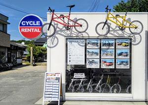 OUGIYA自行车租车店
