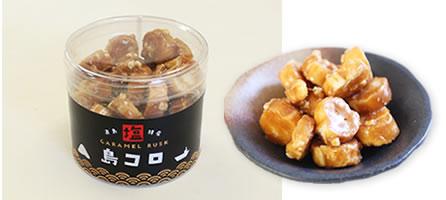咖啡廳OUGIYA:鹹焦糖味兒脆餅乾 Shimakoro