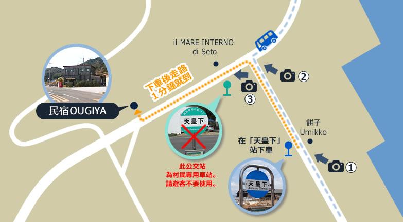 Ougiya Map