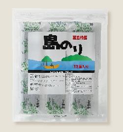 Oyaji no Umi