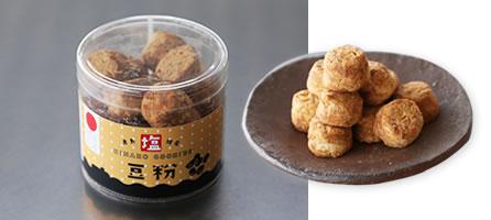 カフェおうぎや:塩きな粉クッキー 豆粉